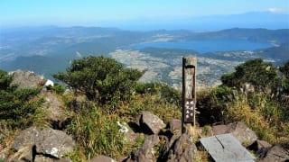 山頂の眺望