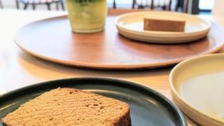 東京・新橋「CHAYA 1899 TOKYO」濃茶ラテと酒茶ケーキ