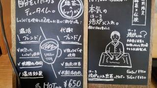 東京・新橋「CHAYA 1899 TOKYO」手描きのポップ