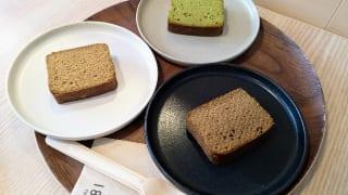 東京・新橋「CHAYA 1899 TOKYO」酒茶ケーキ3種類