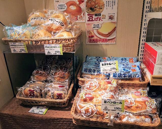 東京・東銀座「いわて銀河プラザ」のシライシパン