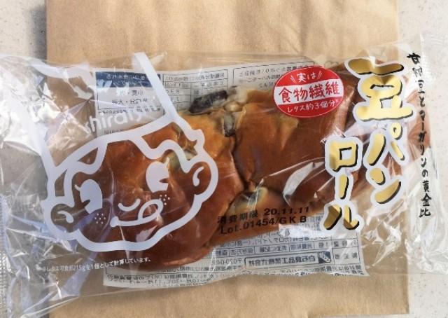 東京・東銀座「いわて銀河プラザ」で購入「豆パンロール」