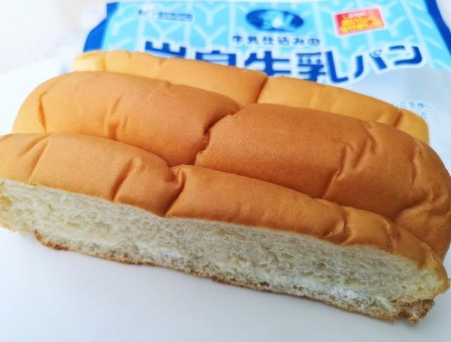 東京・東銀座「いわて銀河プラザ」で購入「岩泉牛乳パン」2
