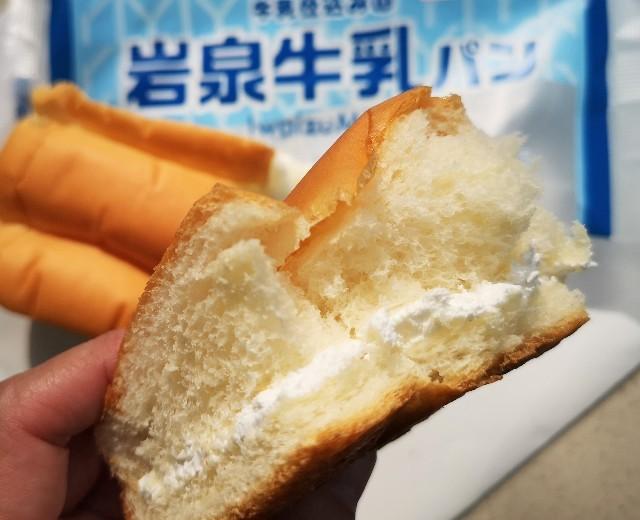 東京・東銀座「いわて銀河プラザ」で購入「岩泉牛乳パン」3