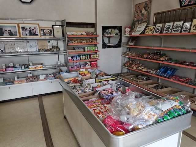 いながきの駄菓子屋探訪22栃木県佐野市おおつか商店