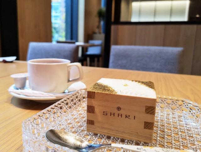 東京・東銀座「SHARI」・ほうじ茶ティラミスと紅茶