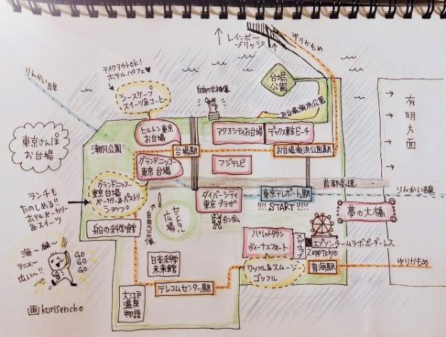 東京・お台場散歩地図イラスト