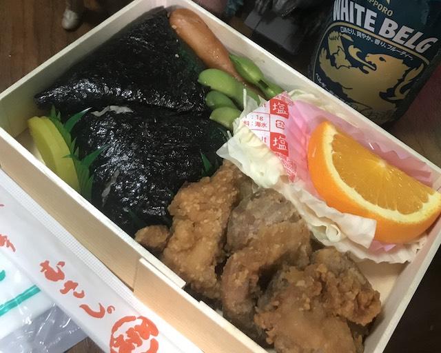 広島の味 むすびのむさしの「若鳥むすび」