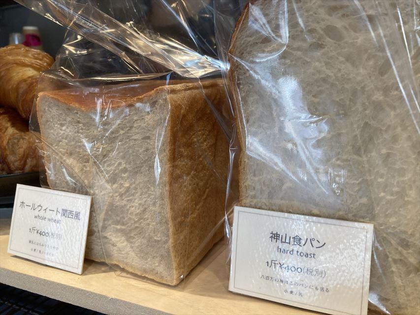 なんすかぱんすか 食パン