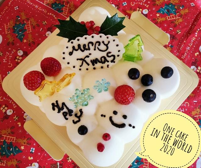 東京・小田急ホテルセンチュリータワー内サザンタワーダイニングのクリスマスケーキ「Pleasant(プレザント)」完成デコレーション