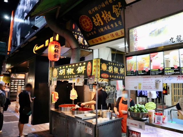 福州世祖胡椒餅 士林店