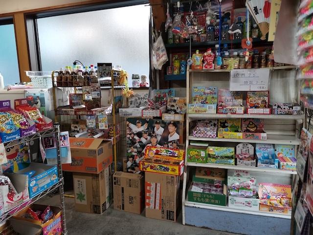 いながきの駄菓子屋探訪23原商店