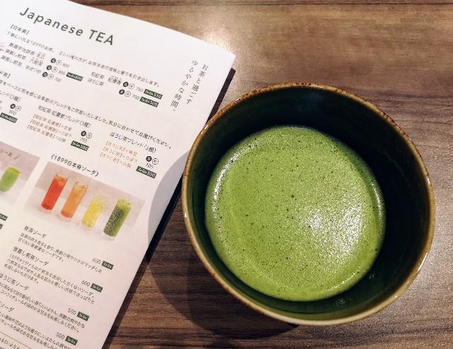 東京・御茶ノ水「RESTAURANT 1899 OCHANOMIZU」の「日本茶 厳選宇治抹茶 末広」