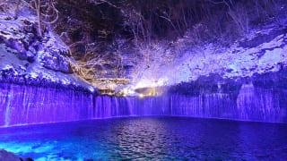 軽井沢白糸の滝真冬のライトアップ