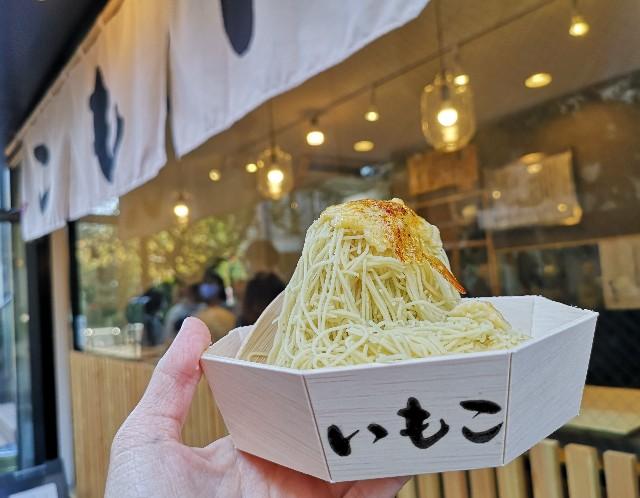 東京・自由が丘「いもこ」テイクアウト限定食べ歩きモンブランジェラート