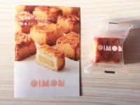 鹿児島・お土産「OIMON」チラシと小みかん香る薩摩芋ケーキ