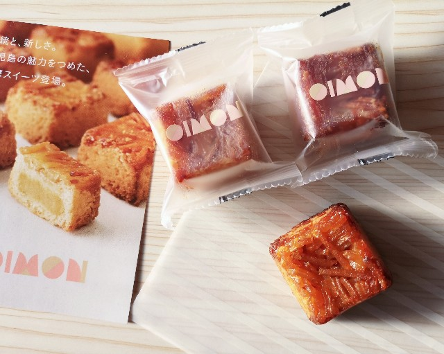 鹿児島・お土産「OIMON」小みかん香る薩摩芋ケーキ