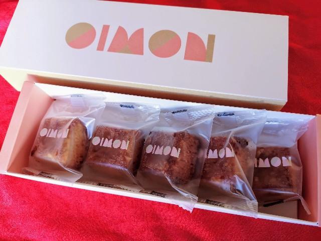 鹿児島・お土産「OIMON」小みかん香る薩摩芋ケーキ(5個入り)