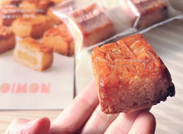 鹿児島・お土産「OIMON」小みかん香る薩摩芋ケーキ(小ぶりな1個)