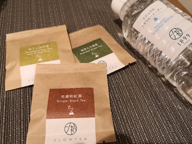 東京・「ホテル龍名館東京」お茶3種(ほうじ茶玄米・生姜和紅茶・抹茶入り煎茶)