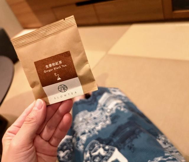 東京・「ホテル龍名館東京」生姜和紅茶