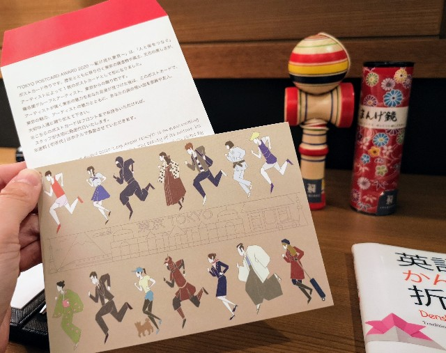 東京・「ホテル龍名館東京」TOKYO POSTCARD AWARD2020(「ありん子」さん作品「running TOKYO」)