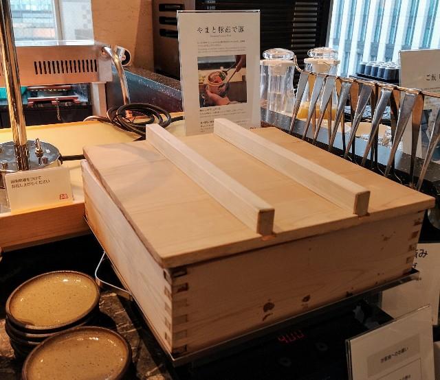 東京・「ホテル龍名館東京」花ごよみ東京(朝食・東京ブッフェ)蒸し物