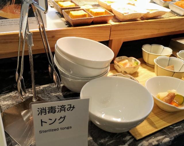 東京・「ホテル龍名館東京」花ごよみ東京(朝食・東京ブッフェ)サラダ用ボウル