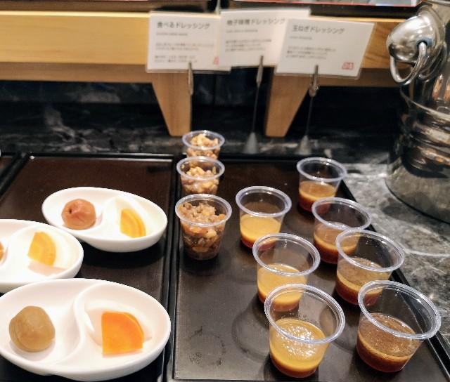 東京・「ホテル龍名館東京」花ごよみ東京(朝食・東京ブッフェ)サラダドレッシング