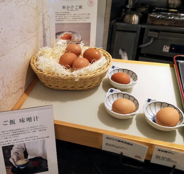 東京・「ホテル龍名館東京」花ごよみ東京(朝食・東京ブッフェ)八王子ブランド卵「八玉子」