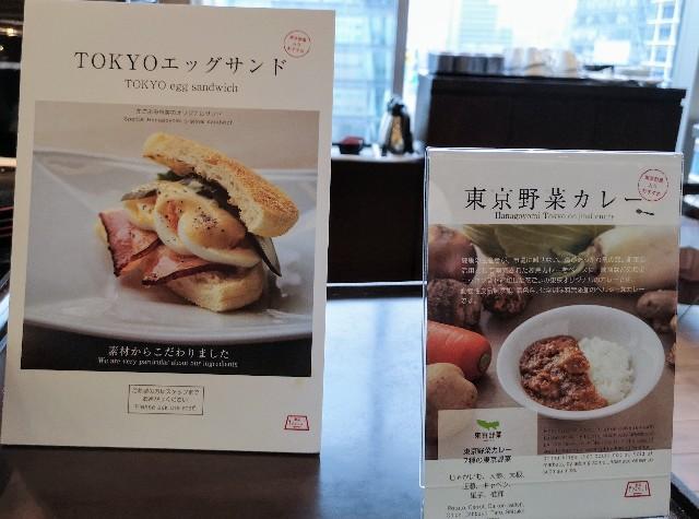 東京・「ホテル龍名館東京」花ごよみ東京(朝食・東京ブッフェ)TOKYOエッグサンド