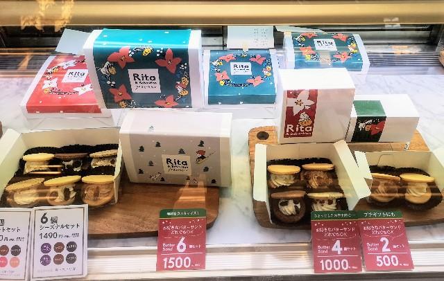 東京・町田東急ツインズEAST「リタ&セバスチャン」チーズバタークリームサンドボックス販売