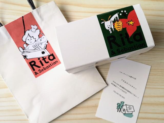 東京・町田東急ツインズEAST「リタ&セバスチャン」チーズバタークリームサンド2個入箱