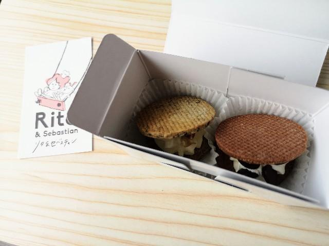 東京・町田東急ツインズEAST「リタ&セバスチャン」箱に入ったチーズバタークリームサンド(ティラミス・ナッツ)