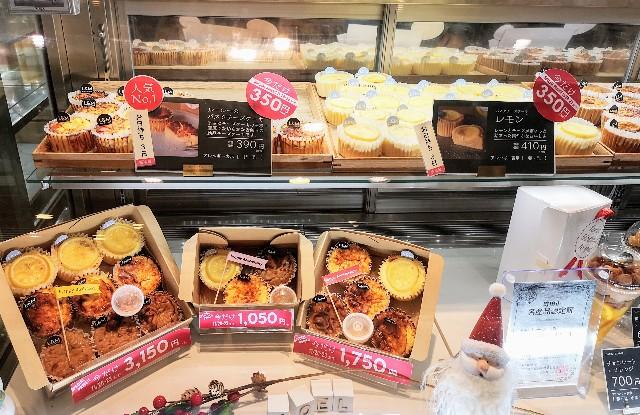 東京・町田マルイ・チーズケーキ専門店「ルーシー&モニカ」バスクチーズケーキ