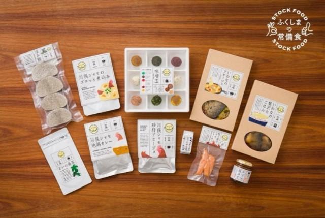福島県・ふくしまみらいチャレンジプロジェクト「ふくしまの常備食」