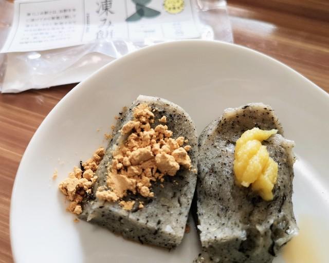 福島県・ふくしまみらいチャレンジプロジェクト「ふくしまの常備食」凍み餅(きな粉、白味噌)