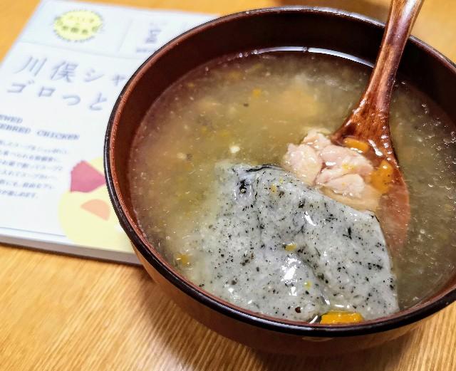 福島県・ふくしまみらいチャレンジプロジェクト「ふくしまの常備食」川俣シャモのゴロっと煮込み(凍み餅入)