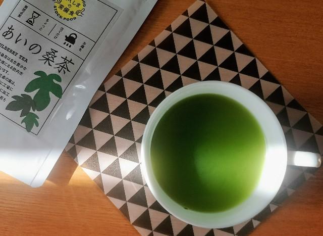 福島県・ふくしまみらいチャレンジプロジェクト「ふくしまの常備食」あいの桑茶