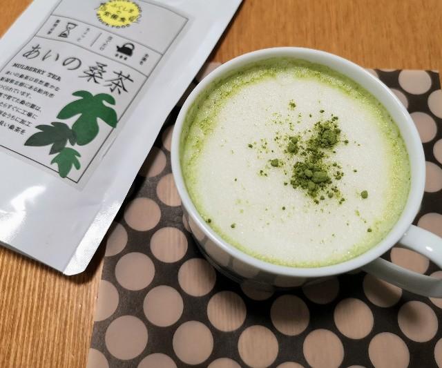 福島県・ふくしまみらいチャレンジプロジェクト「ふくしまの常備食」あいの桑茶豆乳割り