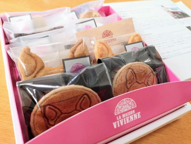 お取り寄せ・LikeSweetsBOX(スイーツ巡り便)福岡「LA MAISON VIVIENNE」スイーツセット11種類