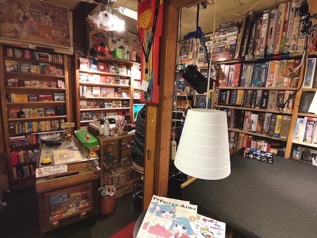 いながきの駄菓子屋探訪25ボードゲーム駄菓子屋サンタさん