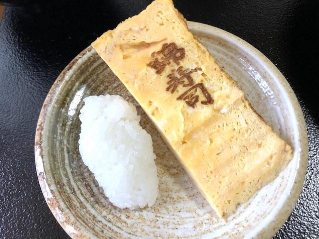 佐伯 錦寿司 玉子