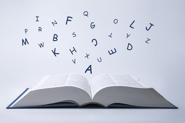 言葉のイメージ