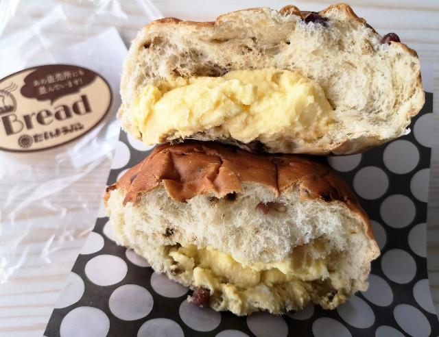 山形県・ご当地パン「たいようパン」塩こんぶクリームパン半分