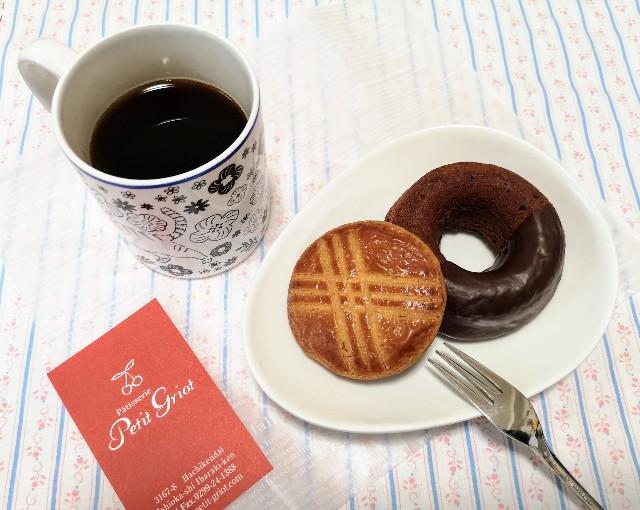 LikeSweetsBOX・スイーツ巡り便・茨城県石岡市「お菓子工房プティグリオ」のティーセット