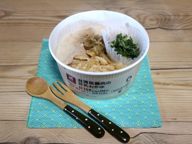 台湾風鶏肉の豆乳おかゆ