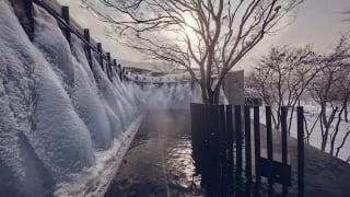 【奥入瀬渓流ホテル】氷瀑の湯_昼.