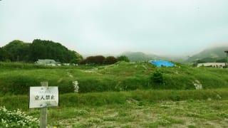 日本列島ゆるゆる古墳ハント13福岡県船原古墳