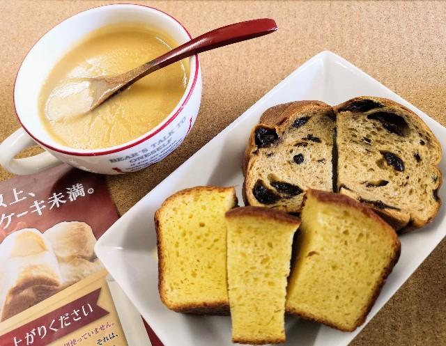 マチダベッカリー」ベッカリーの生食パンとスープ